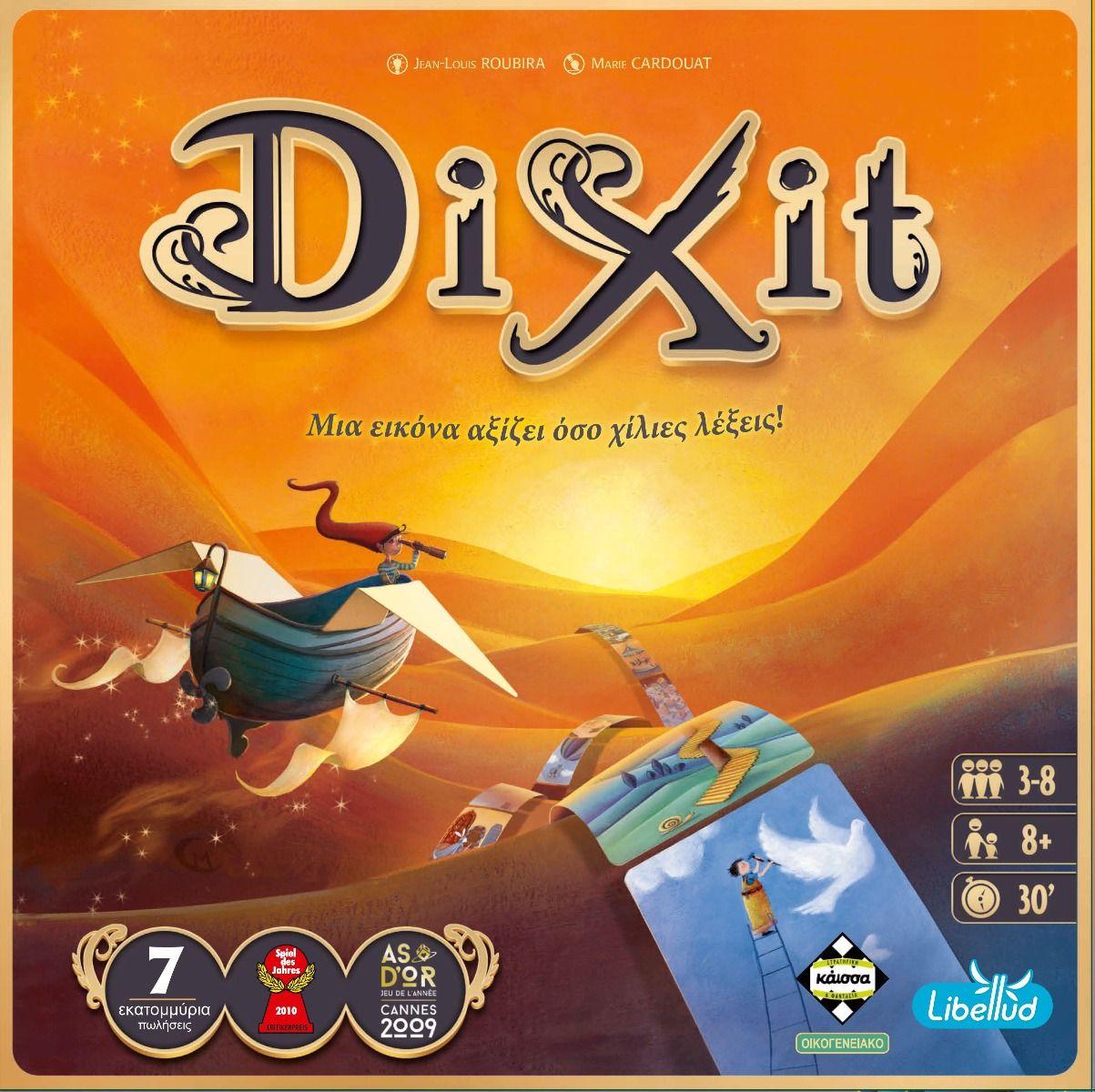 DIXIT ΝΕΑ ΕΚΔΟΣΗ -KA083511
