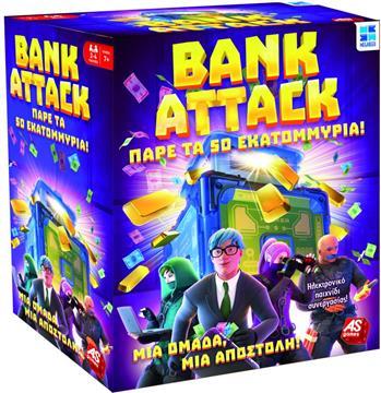 ΕΠΙΤΡΑΠΕΖΙΟ BANK ATTACK