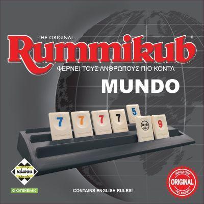 RUMMIKUB -KA113896