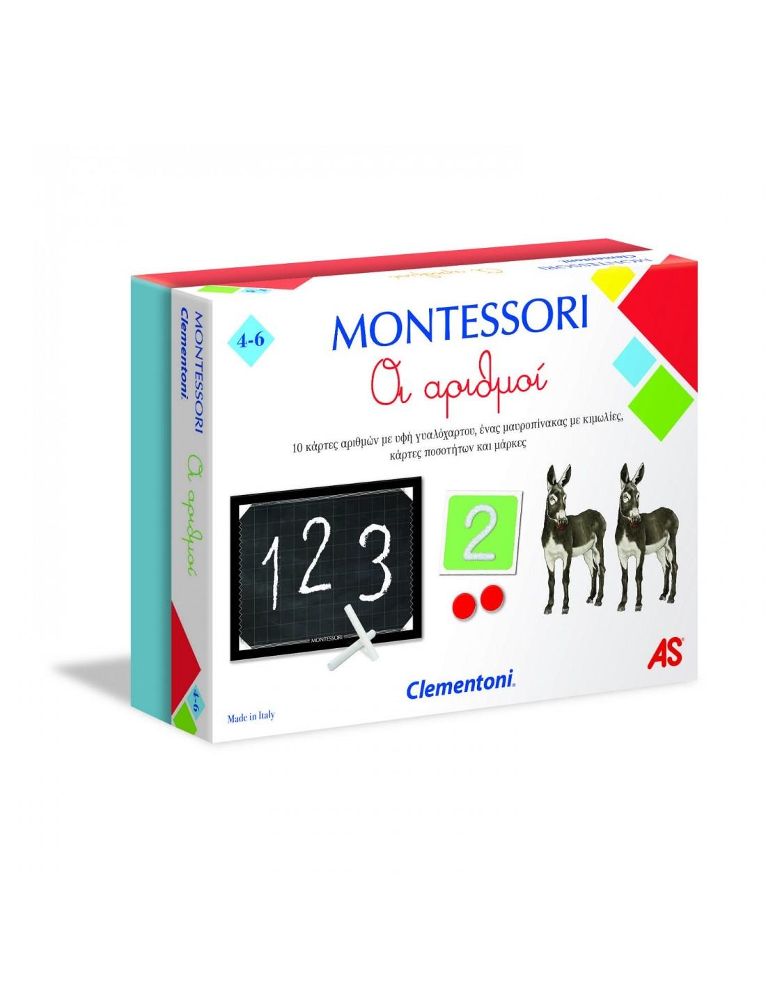 MONTESSORI-ΟΙ ΑΡΙΘΜΟΙ