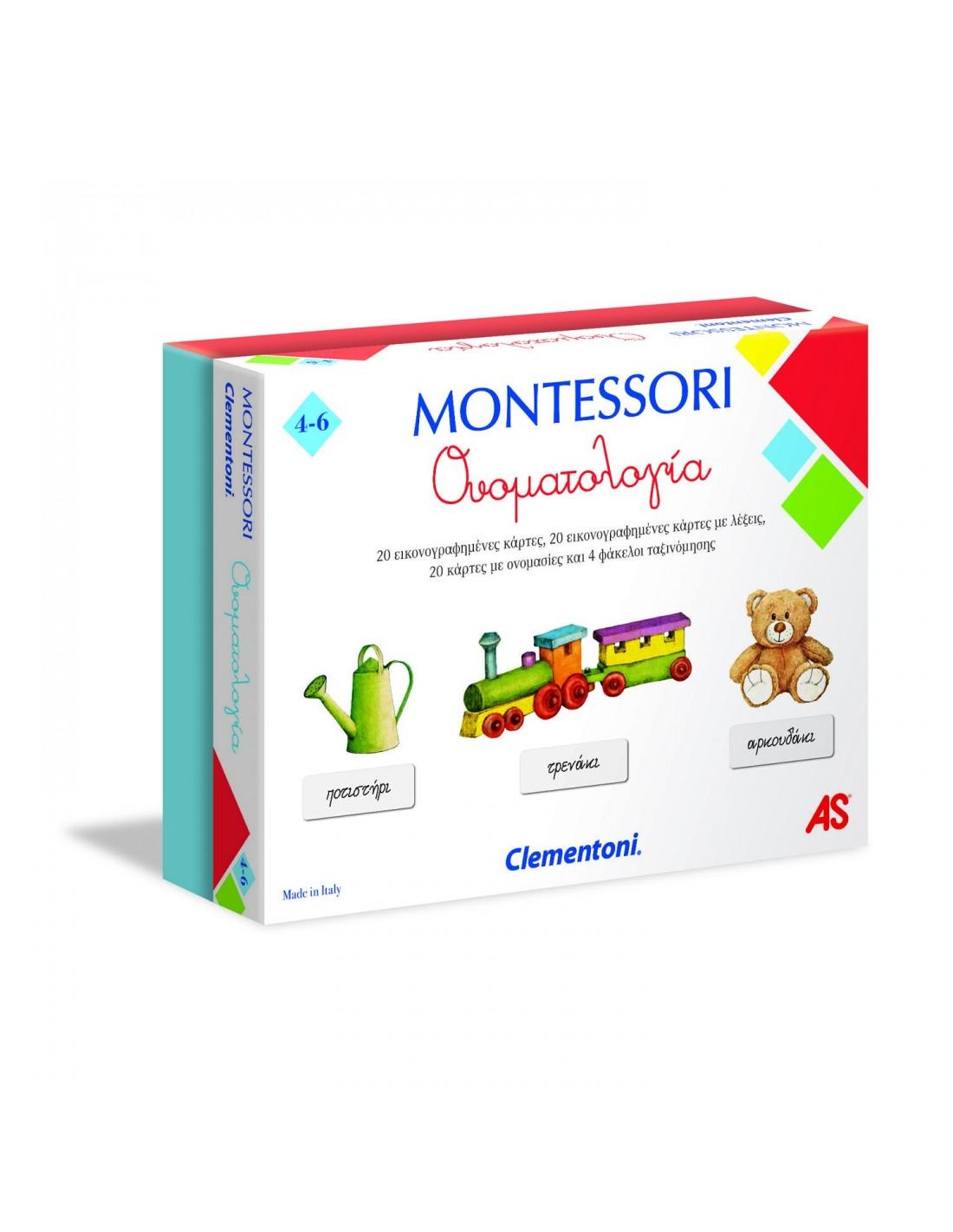 MONTESSORI-Η ΟΝΟΜΑΤΟΛΟΓΙΑ