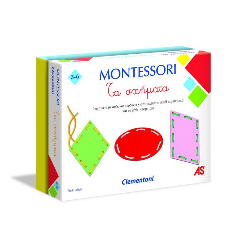 MONTESSORI-ΤΑ ΣΧΗΜΑΤΑ