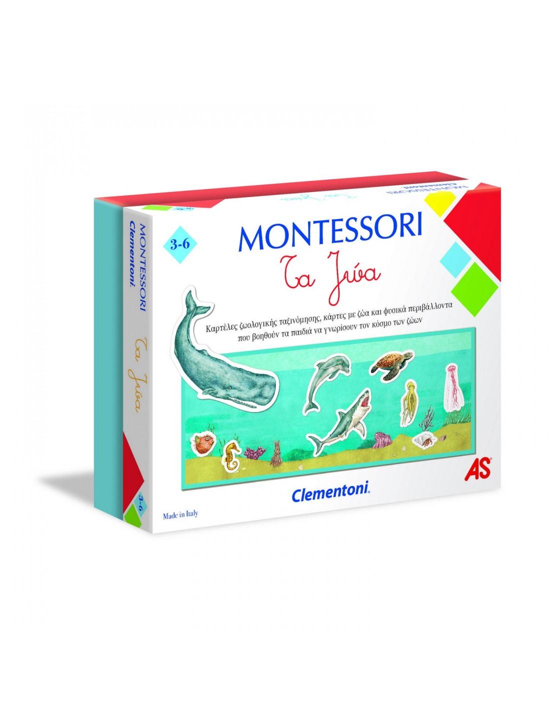 MONTESSORI-ΤΑ ΖΩΑ