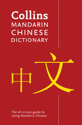 MANDARIN CHINESE DICTIONARY PB B