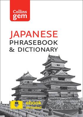 COLLINS GEM: JAPANESE PHRASEBOOK  PB