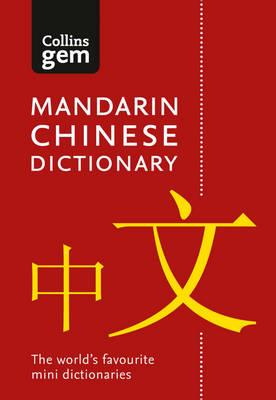 COLLINS GEM: CHINESE DICTIONARY FL