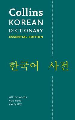COLLINS POCKET : KOREAN DICTIONARY PB