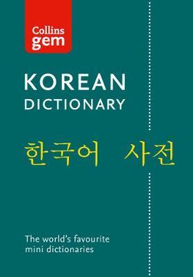 COLLINS GEM: KOREAN DICTIONARY