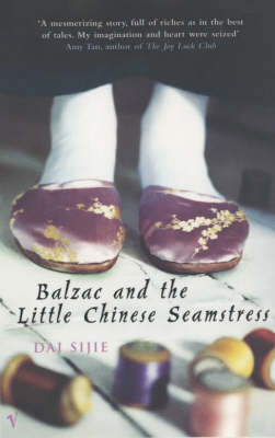BALZAC AND LITTLE CHINESE SEAMSTRES PB