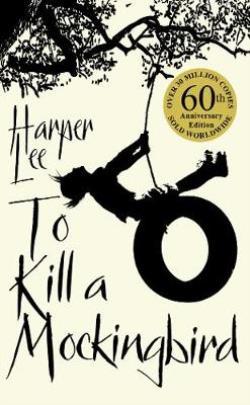 TO KILL A MOCKINGBIRD (50TH ANNIVERSARY ED.) PB A FORMAT