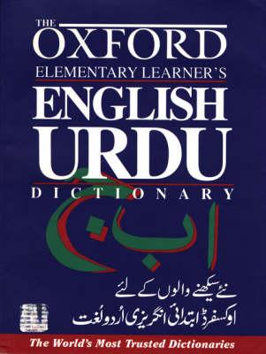 OXFORD ELEM.LEARNERS ENGLISH-URDU DICTIONARY PB