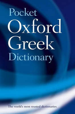 POCKET OXFORD GREEK DICTIONARY PB