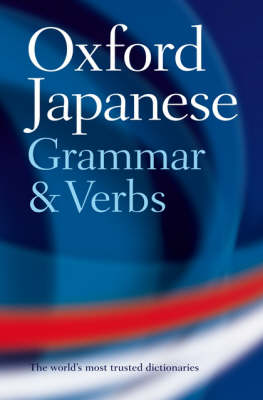 OXFORD JAPANESE GRAMMAR & VERBS PB B FORMAT