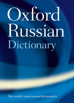 OXFORD RUSSIAN DICTIONARY HC