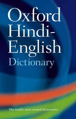OXFORD HINDI-ENGLISH DICTIONARY PB