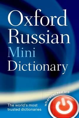 OXFORD RUSSIAN MINI DICTIONARY 3RD ED PB