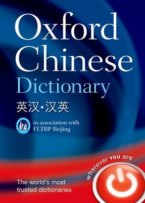 OXFORD CHINESE DICTIONARY HC