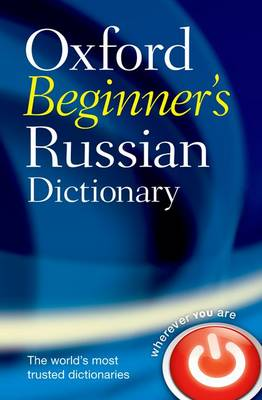 OXFORD BEGINNERS RUSSIAN DICTIONARY PB