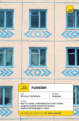 TEACH YOURSELF RUSSIAN (+ CD (2)) PB BOX SET