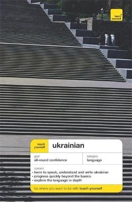 TEACH YOURSELF UKRAINIAN (+ AUDIO CD)