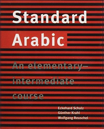 STANDARD ARABIC: CASS CLASS (2) AN ELEMENTARY - INTERMEDIATE COURSE