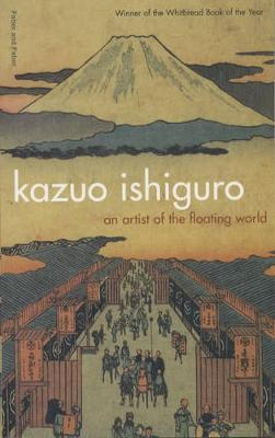 AN ARTIST OF THE FLOATING WORLD (PB)