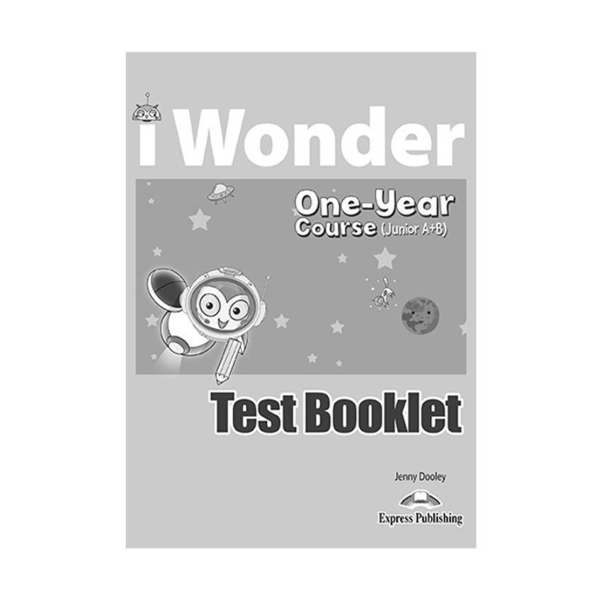 iWONDER JUNIOR A+B (ONE YEAR COURSE) TEST