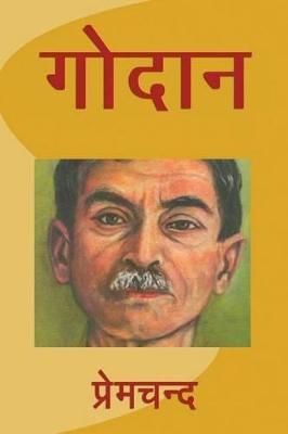 CROQUE CHANSONS PACK B LECTURE & ECRITURE
