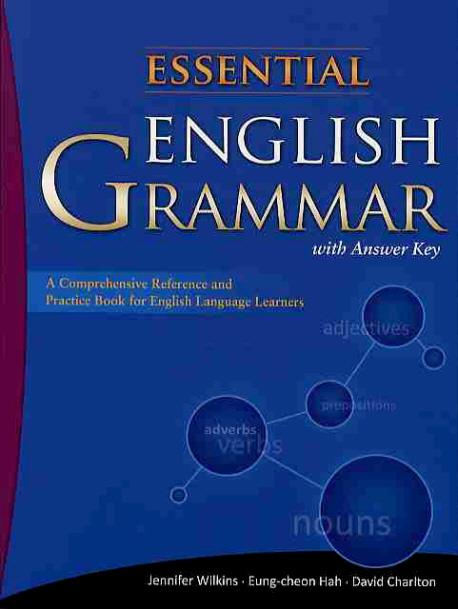 ESSENTIAL ENGLISH GRAMMAR SB