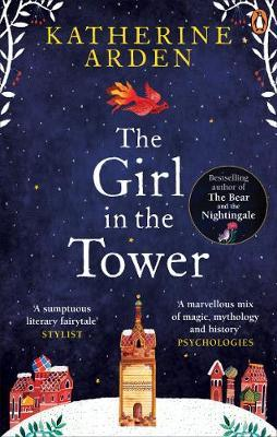 THE GIRL IN THE TOWER PB