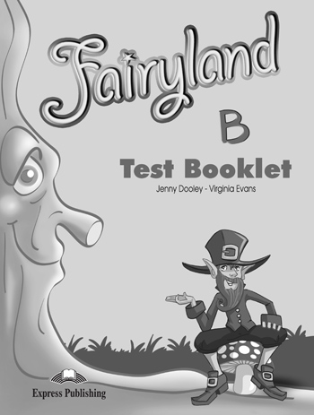 FAIRYLAND JUNIOR B TEST