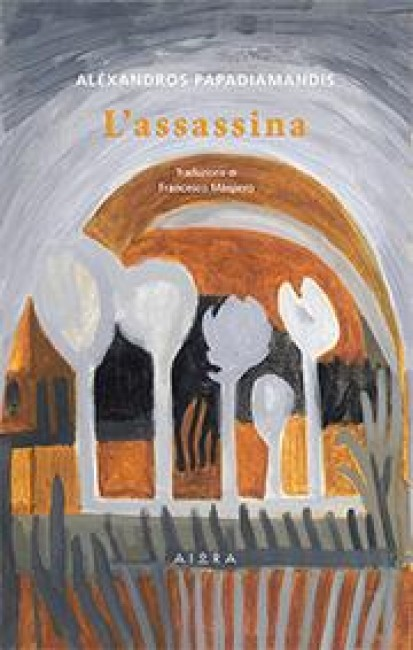 LASSASSINA MODERN GREEK CLASSICS