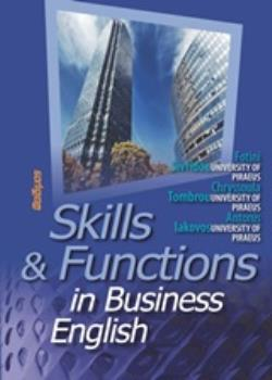 SKILLS AND FUNCTIONS IN BUSINESS ENGLISH