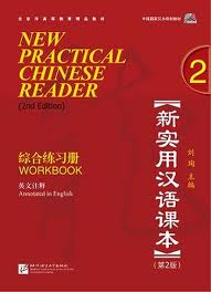 NEW PRACTICAL CHINESE READER 2 WB 2ND ED