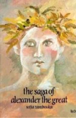 THE SAGA OF ALEXANDER THE GREAT
