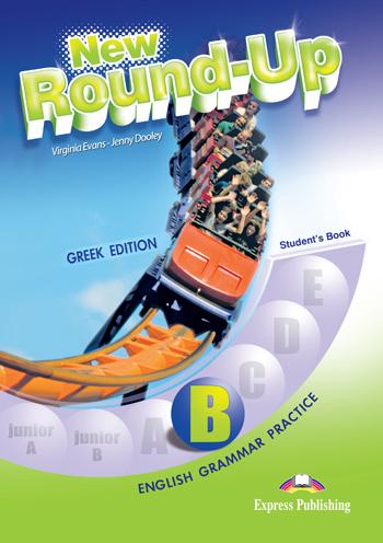 NEW ROUND-UP B SB