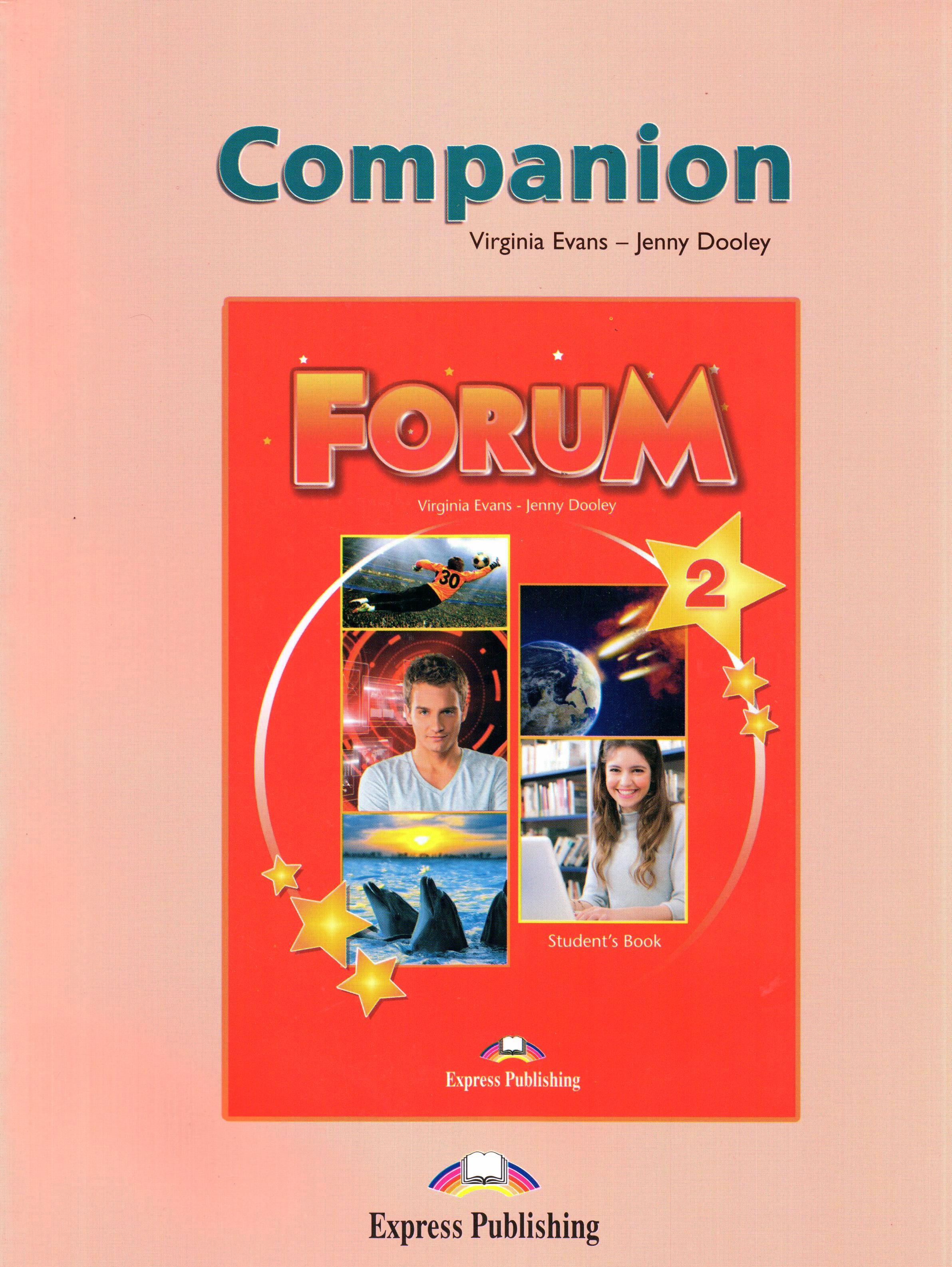 FORUM 2 COMPANION 2015 REVISED