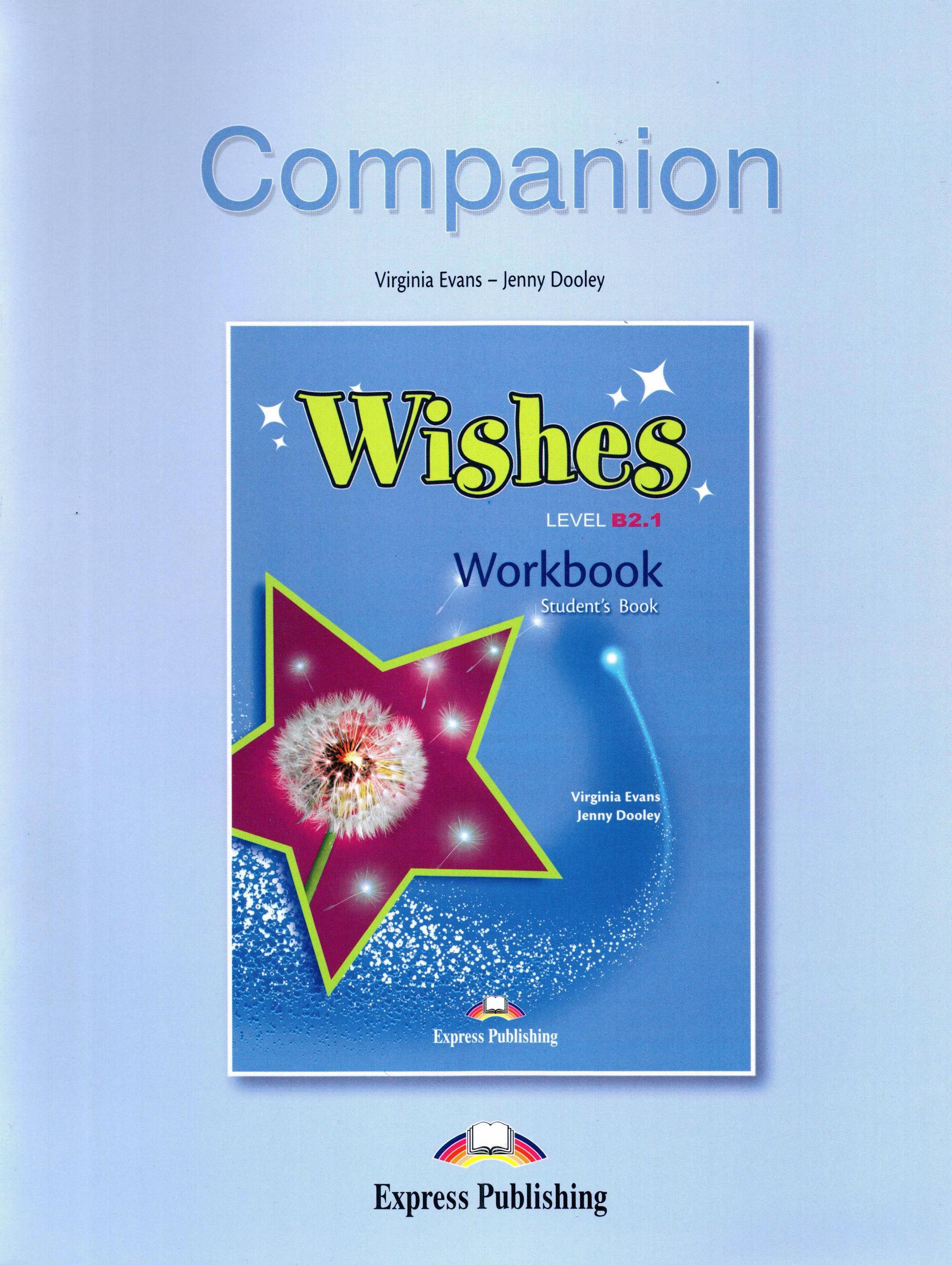 WISHES B2.1 WB COMPANION 2015 REVISED