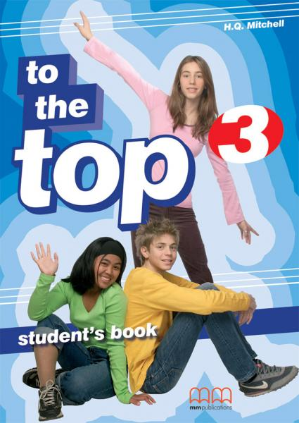 TO THE TOP 3 TEST