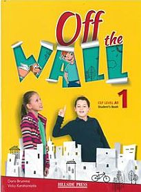 OFF THE WALL 1 A1 SB