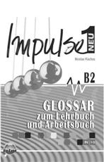IMPULSE 1 GLOSSAR NEU