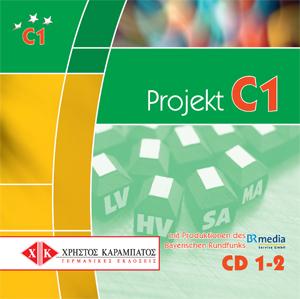 PROJEKT C1 10 MODELLTESTS CD TESTBUCH