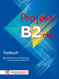 PROJEKT B2 15 MODELTESTS TESTBUCH NEU