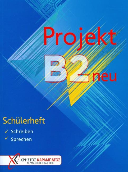 PROJEKT B2 SCHUELERHEFT NEU