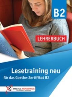 LESETRAINING B2 LEHRERHANDBUCH NEU