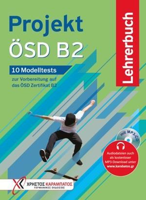 PROJEKT OSD B2 10 MODELTESTS TESTBUCH LEHRERHANDBUCH