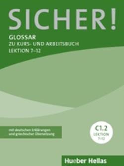 SICHER! C1.2 GLOSSAR