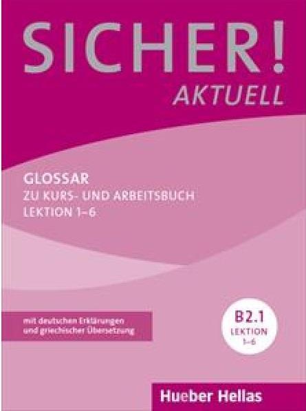 SICHER! AKTUELL B2.1 GLOSSAR