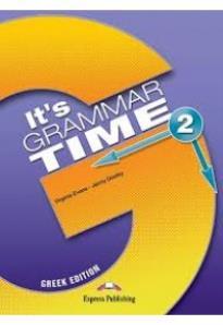 IT S GRAMMAR TIME 2 SB GREEK (+ DIGIBOOKS APP)