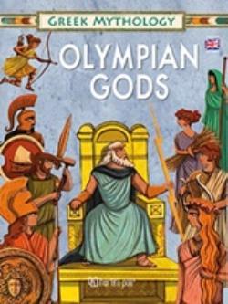 GREEK MYTHOLOGY: OLYMPIAN GODS (ΘΕΟΙ ΤΟΥ ΟΛΥΜΠΟΥ ΣΤΑ ΑΓΓΛΙΚΑ)